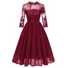 Осенне-зимние коктейльные платья с высоким воротом и рукавами три четверти, шифоновые короткие вечерние платья с вышивкой