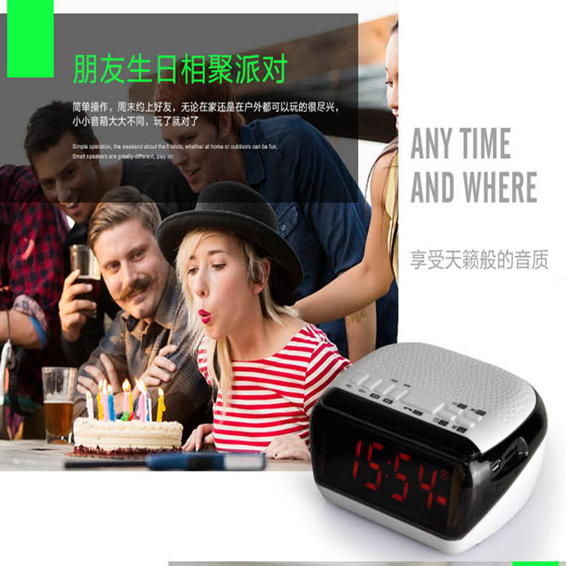 Mini Portable Dual Alarm Clock Bluetooth Stereo Speaker LCD Digital FM Radio Bluetooth Wireless Speaker Support TF For Computer (27)