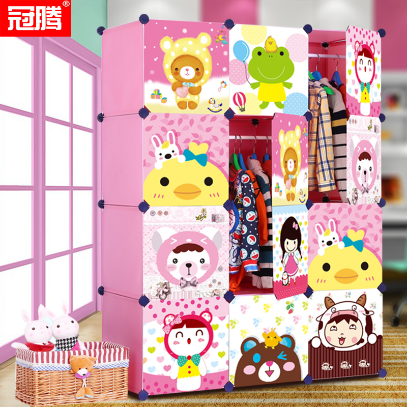 Guanteng children cartoon baby wardrobe closet simple for Minimalist household items