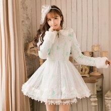 Принцессы Милые белые пальто с цветочным принтом конфеты дождь цветочное оформление вышивки молния ногтей шарик японский дизайн C16CD6200