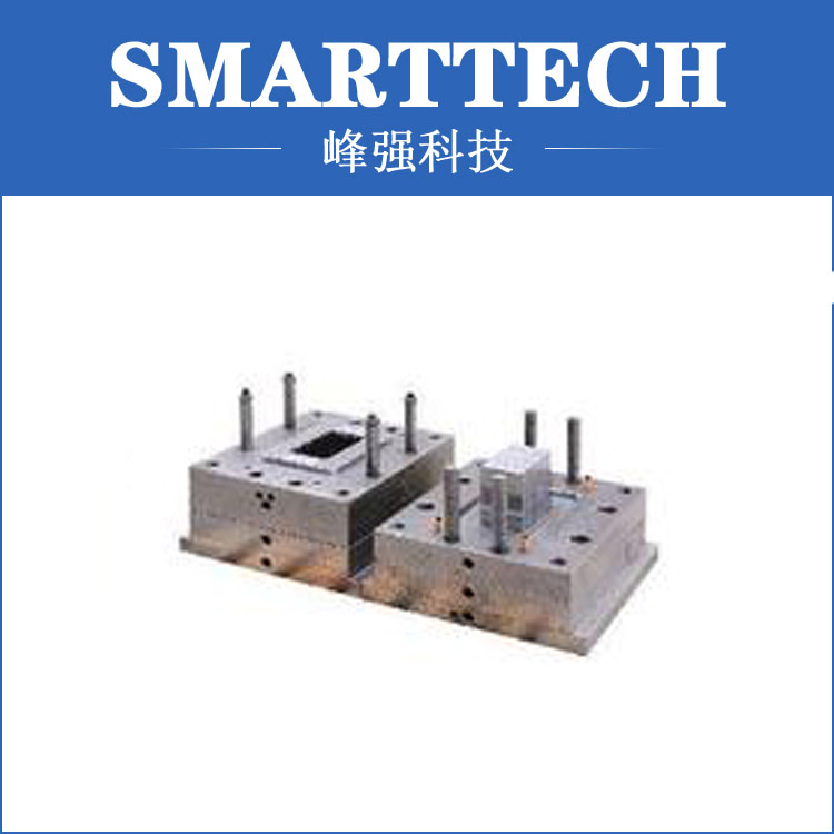 Computer keyboard spare parts/shenzhen plastic mold making in 2017 high tech and fashion electric product shell plastic mold