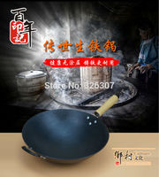 China old traditional ecological cast iron frying raw iron pan round bottom flat induction cooker general uncoated thickening