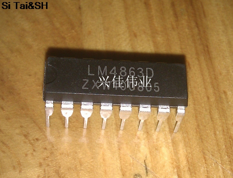 1PCS/lot LM4863D DIP16 LM4863 4863 New Original Free Shipping Fast Delivery