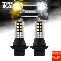 Tcart three color DRL Daytime Running Light&Turn Signal Light 3000lm white DRL yellow turn light for mazda CX 7 2010 2017