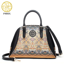 PMSIX Autumn Winter Brand Leather Handbag Golden Printing Women Crossbody Shoulder Bag Fashion Designer Tote Bag P120090