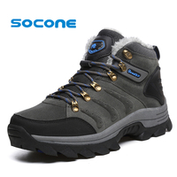 SOCONE 2017 Waterproof Men Hiking Boot Winter Warm Climbing Shoes Men Outdoor Safety Boots With Fur Sport Camper Shoes