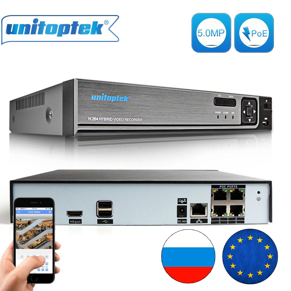 H.265/H.264 4CH 48 В POE IP Камера CCTV NVR видеонаблюдения Системы P2P ONVIF 4*5 Мп/8*4 Мп сетевой HD видео Регистраторы