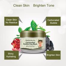 BIOAQUA 2PCS Little Pig Pigskin Collagen Nourishing Mask Carbonated Bubble Clay Face Mask Moisturizing Whitening Skin Care Set
