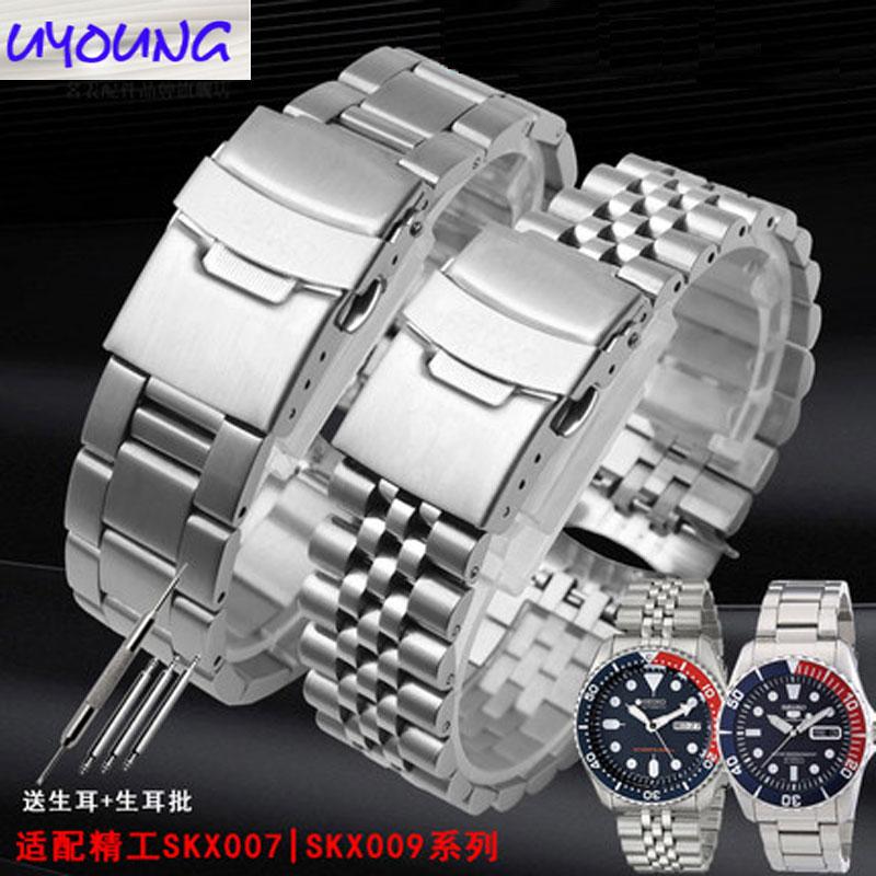 Men's Stainless Steel Original Bracelet. Substitute For SEI-KO Seiko Skx007 009 SKX175 SKX173 Watch Band 22mm