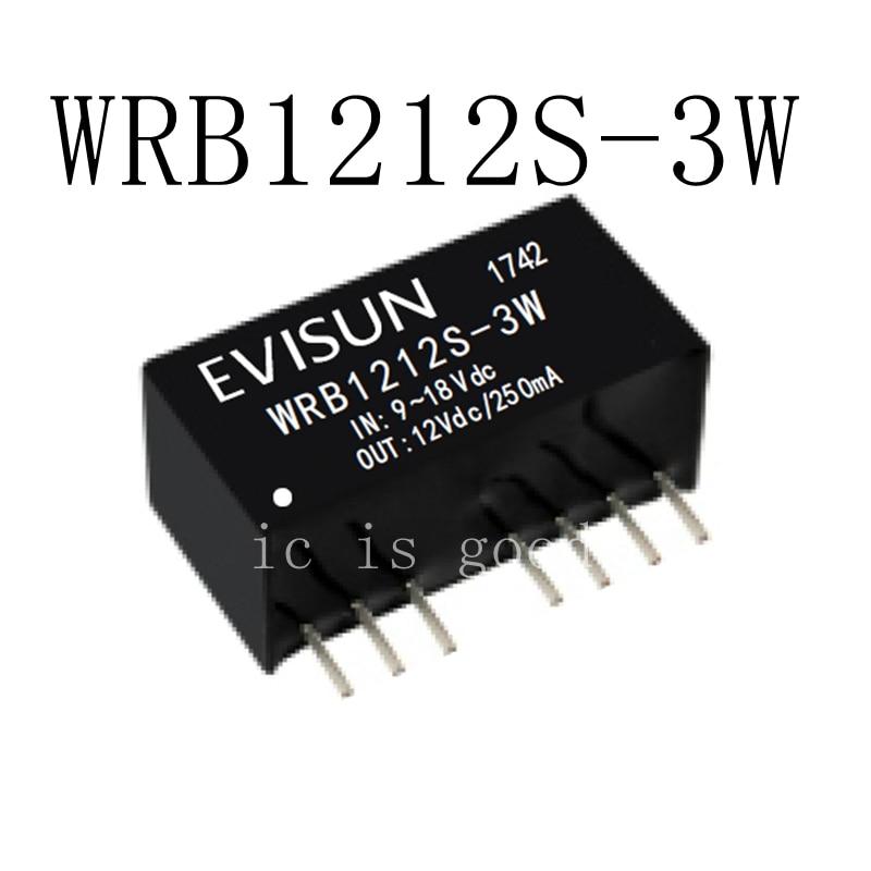 2PCS WRB1212S WRB1212S 3W