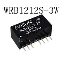 2PCS WRB1212S WRB1212S-3W