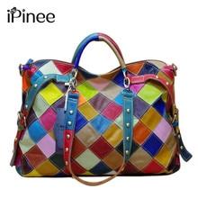 IPinee حقائب نسائية جديدة 2019 كتل ملونة عادية المرقعة حقيبة نسائية صغيرة حقائب جلد طبيعي حقائب سيدات
