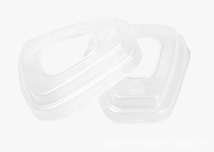2pcs Filter Cover