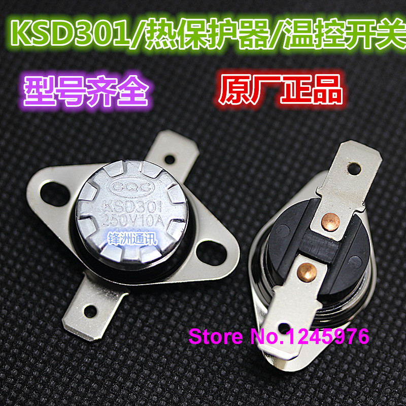2 Piece 65ºC N//C normally closed Thermal Protector Thermostat switch KSD301 c23