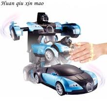 Qiu Синь Мао роскошный спортивный автомобиль модели жест деформации робот трансформации Дистанционное управление RC автомобиль Игрушечные лошадки подарок для детей