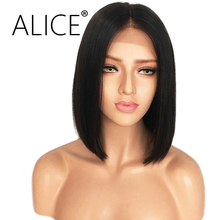 ALICE Hair Only 10″ 12″ 14″ Straight Short Human Hair Bob Wigs For Black Women 130 Density Remy Hair Brazilian Full Lace Wigs