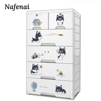Nafenai пластиковый органайзер коробка Детские игрушки ящик для хранения обуви Организатор cajas кухня и дома универсальный organizador
