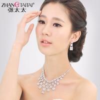 גב 'ג' אנג האן חליפת Fanxinniang diy אביזרי תכשיטים סיטונאיים עגילי שרשרת בסגנון ארה