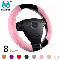 DERMAY Plush Car Steering Wheel Cover Winter Warm Size M Fit 95 Cars For Lady Women