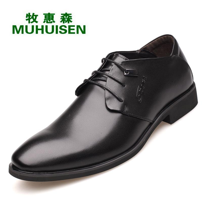 Muhuisen Young Men Leather Shoes By Fashion Lace Up Men Dress Shoes With High Quality Genuine Leather Men`s Dress Shoes федоров давыдов а ермолова е горький м чижик и пыжик