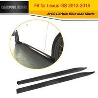 Углеродного волокна сбоку тела юбки губы для Lexus GS F Sport 2012 2015 стайлинга автомобилей