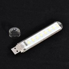 Mini USB LED Lamp DC5V 8 LED Camping Computer Portable Night USB Light