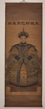 ANTIQUE CHINESE QING DYNASTY EmPRESS PORTRAIT SCROLL PAINTING Abba hai