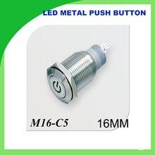 1 PCS 16mm LED push button switch hight character illuminated self-locking