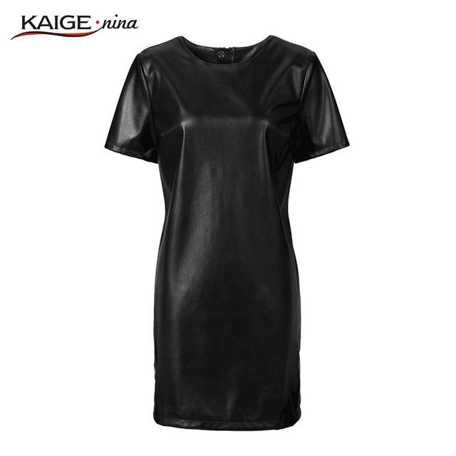 KAIGEnina Fashion Women Bandage Dress Sumem dress Leather Short Sleeve Sexy Party Bodycon Women's Clubwear  Vestidos 2247
