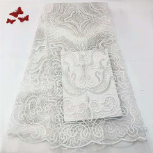 2018 High Quality Nigerian lace fabric For Wedding/Bridal Dress French Mesh Lace Fabric HX1004-1