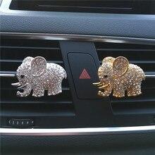 Автомобильный освежитель воздуха с кристаллами в виде слона, автомобильный парфюм, кондиционер, воздушный выход, орнамент, духи для женщин, автомобильный Стайлинг