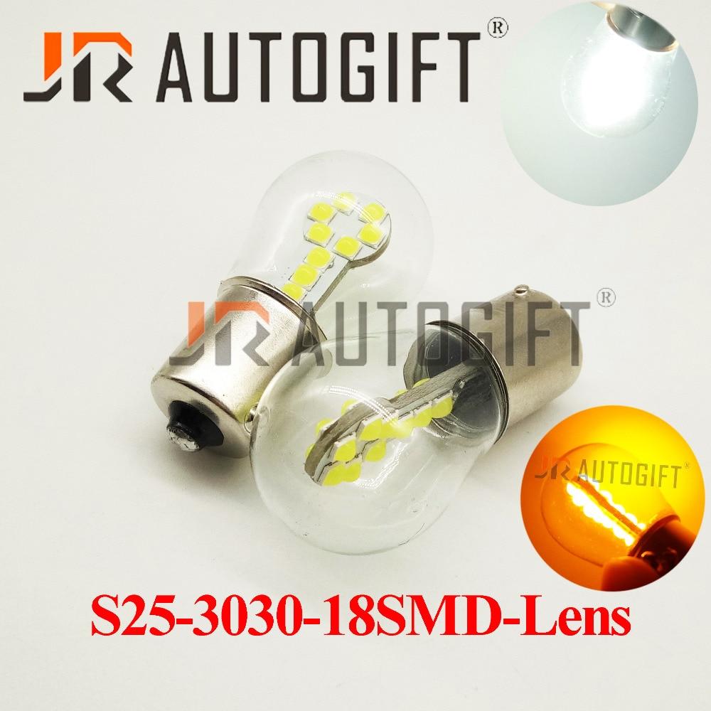 50x New car styling S25 Glass Car LED bulbs 3030 18 SMD 1156 1157 BA15S BAY15D