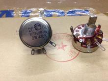 2W Potentiometer