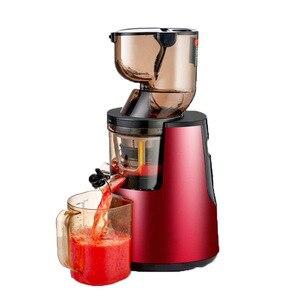 Image 2 - 大口径ジュースマシン家電低速ジューサーより機能遅い研削果物と野菜ジュースメーカー
