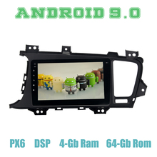 PX6 Android 9.0 Car GPS Radio Multimedia for Kia K5 optima 2011 2012 2013 2014 2015 with IPS DSP 4+64GB Auto Stereo