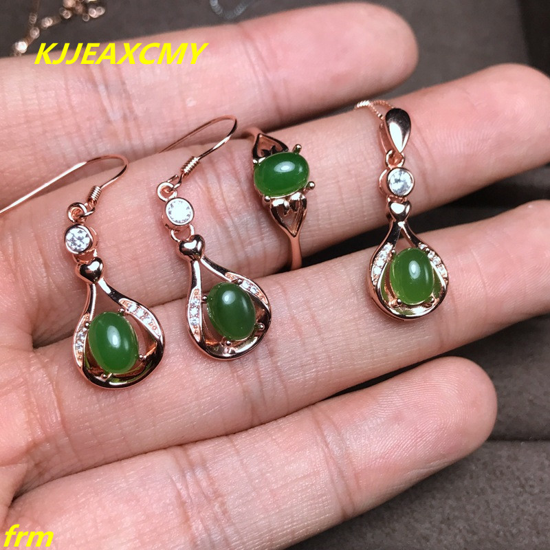 KJJEAXCMY Fine jewelry,  925 Sterling Silver Inlay Large Natural Jasper Lady Ring Pendant Set 3pcs