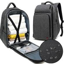 17 дюймовый рюкзак для ноутбука для мужчин водоотталкивающий функциональный рюкзак с usb зарядным портом дорожные рюкзаки мужские противоугонные