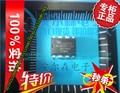 25L8005PC-15G 25L8005PC DIP8