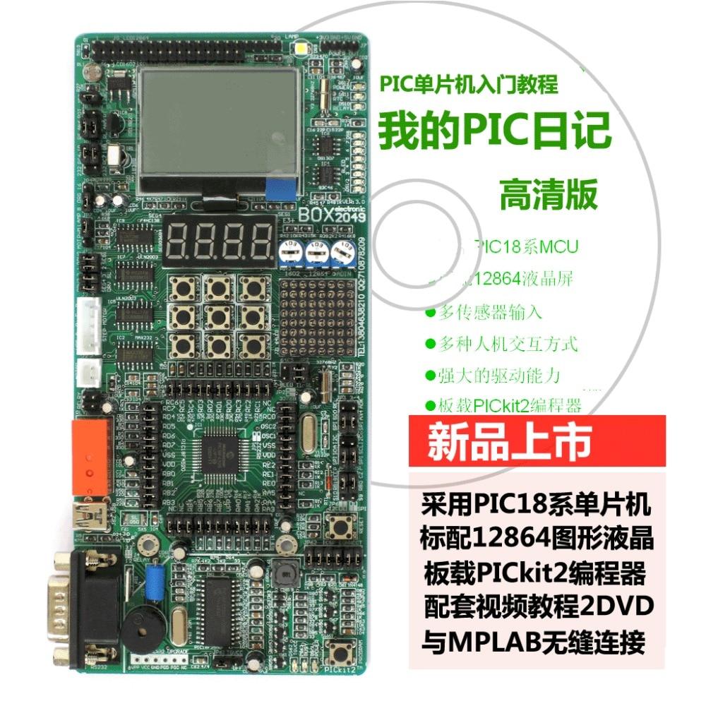 PIC Microcontroller Development Board Experiment Board PIC18F4520 Onboard PICkit2 Programmer