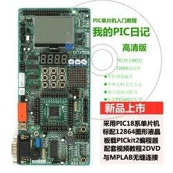 Placa de desarrollo del microcontrolador PIC18F4520 programador PICkit2 integrado