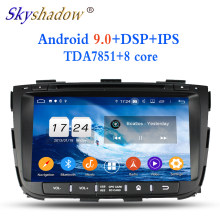 TDA7851 Android 9.0 For kia SORENTO 2013 2014 Octa Core 4GB RAM 32GB Bluetooth Wifi 4G GPS Glonass Map Car DVD Player RDS Radio(China)