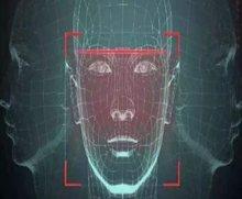 Personalize o software do sistema de reconhecimento facial, aplicativo de reconhecimento facial