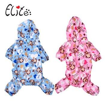 Elite Dog Raincoat Pet Waterproof Clothes