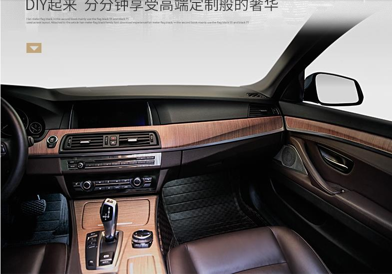 online buy wholesale car wood trim from china car wood trim wholesalers. Black Bedroom Furniture Sets. Home Design Ideas