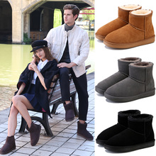 Durable TPR beef tendon Genuine Leather fabric ladies snow boots Suede leather plus velvet short tube Mans footwear