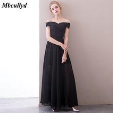 d9c28a2c4d Mbcullyd Sexy Side dividir blanco negro vestidos de dama elegante vestido  largo de gasa mujeres para el banquete de boda baratos.