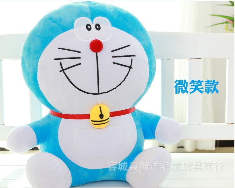 Moyen peluche bleu sourire doraemon jouet en peluche mignon doraemon poupée cadeau environ 50 cm 0032