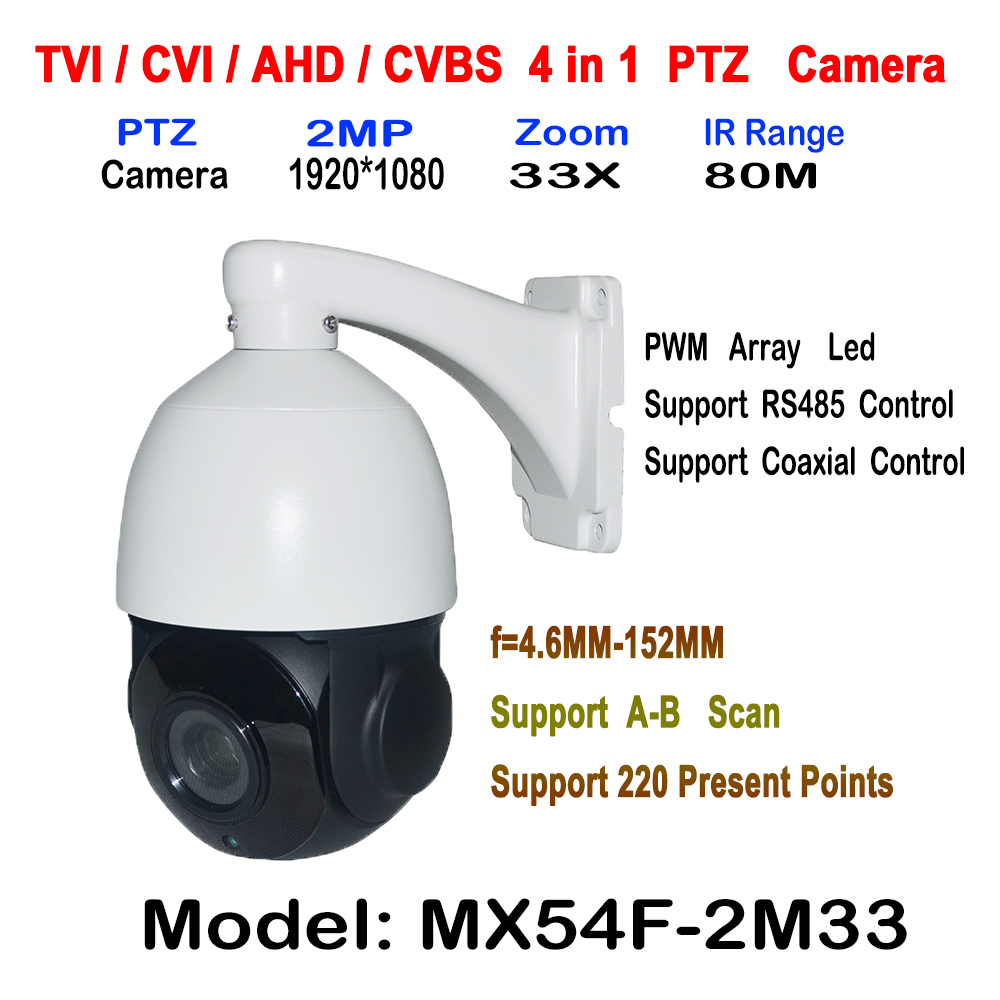 33X Zoom AHD TVI CVI CVBS Mini Medium Speed Dome Camera Waterproof Outdoor, Pan/Tilt Zoom PTZ 1080P AHD CVI TVI Mixed ptz camera ccdcam 4in1 ahd cvi tvi cvbs 2mp bullet cctv ptz camera 1080p 4x 10x optical zoom outdoor weatherproof night vision ir 30m