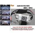 Для Audi A4 S4 RS4 2001 ~ 2014 Автомобиля Обратный Камера Заднего Вида с Парковкой Помощи Треков Модуль HD CCD Ночного Видения