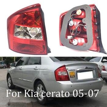 MZORANGE rear light, tail lamp for Kia Cerato 2005-2007 car assembly fog light tail light